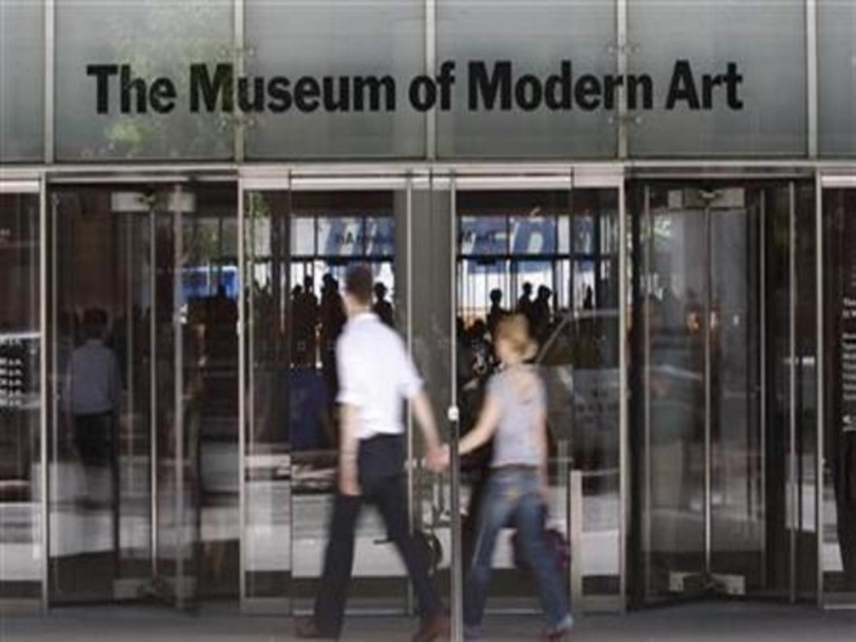 Δωρεά 100 και πλέον έργων λατινοαμερικανών καλλιτεχνών στο MoMA | Newsit.gr