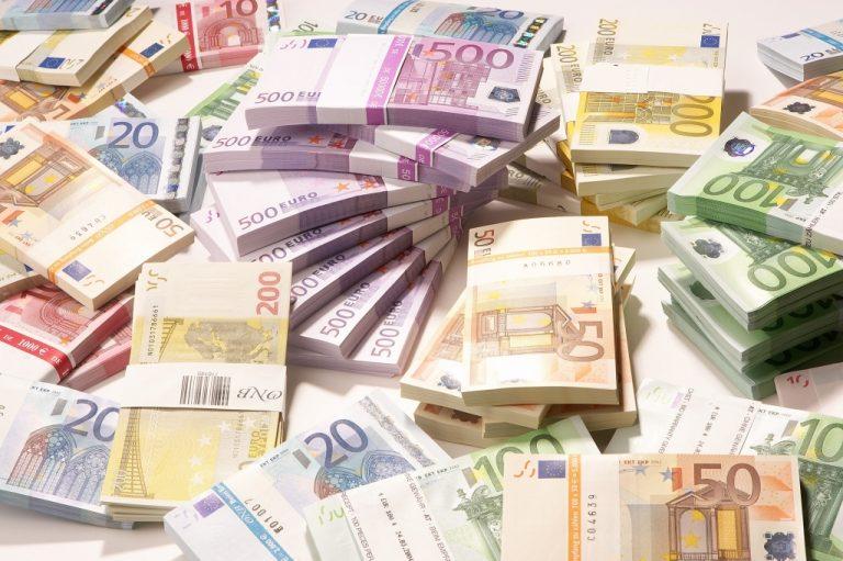 Ινστιτούτο Μεταναστευτικής Πολιτικής: 'Ετσι ξόδευαν τα χρήματά μας! | Newsit.gr