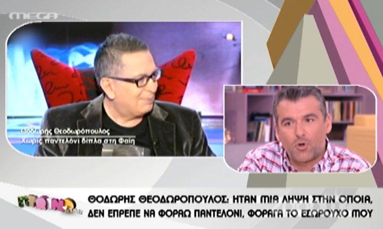 Λιάγκας για Αναστασιάδη: «Έκανε θέμα εκ του μη όντος» | Newsit.gr