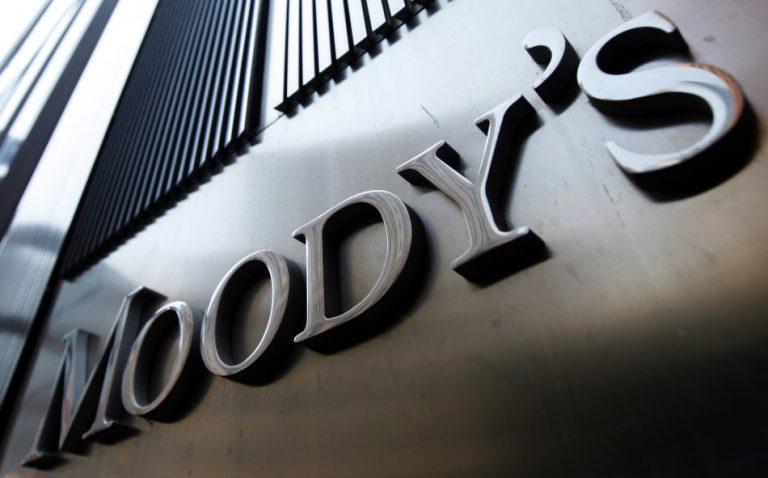 Moody's: Υποβάθμισε δυο μονάδες την Κύπρο | Newsit.gr
