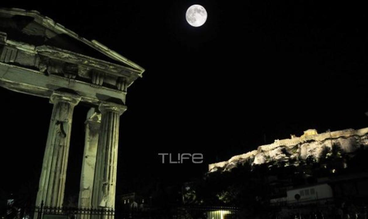Φωτορεπορτάζ: Η βόλτα του TLIFE στις γειτονιές της Αθήνας με την Πανσέληνο!   Newsit.gr