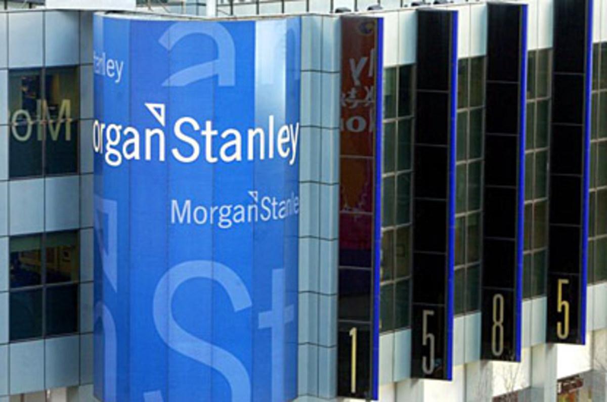 Διώξεις έλληνα εισαγγελέα για κερδοσκοπικά παιχνίδια κατά της Morgan Stanley   Newsit.gr