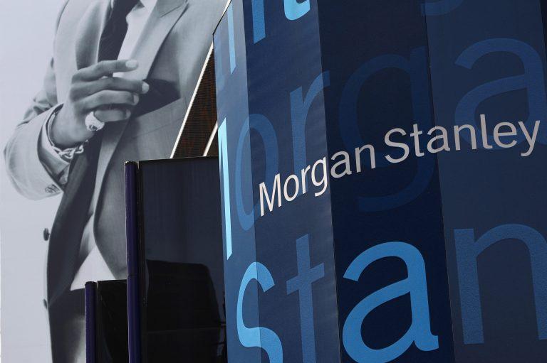 Ετοιμάζει 1.600 απολύσεις η Morgan Stanley   Newsit.gr