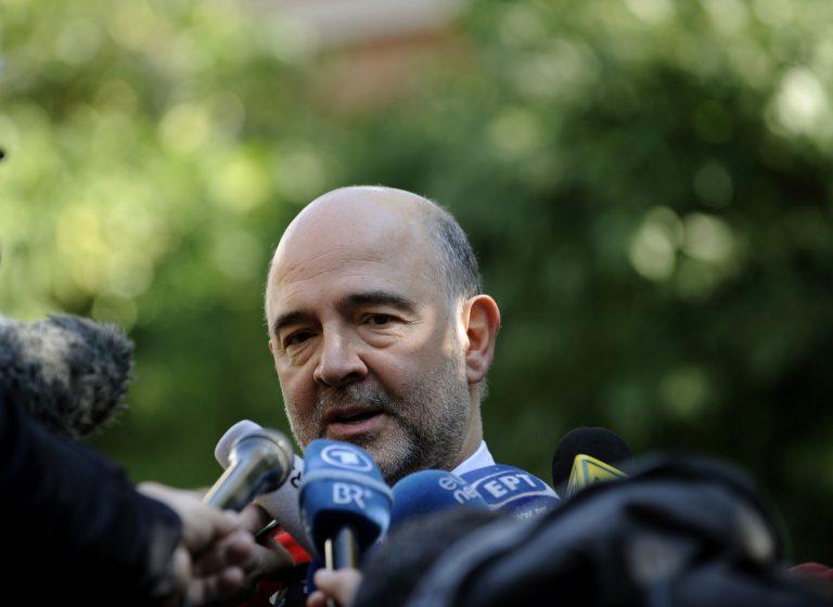 Μοσκοβισί: Προσπαθούμε για συμφωνία αλλά είναι δύσκολο! | Newsit.gr