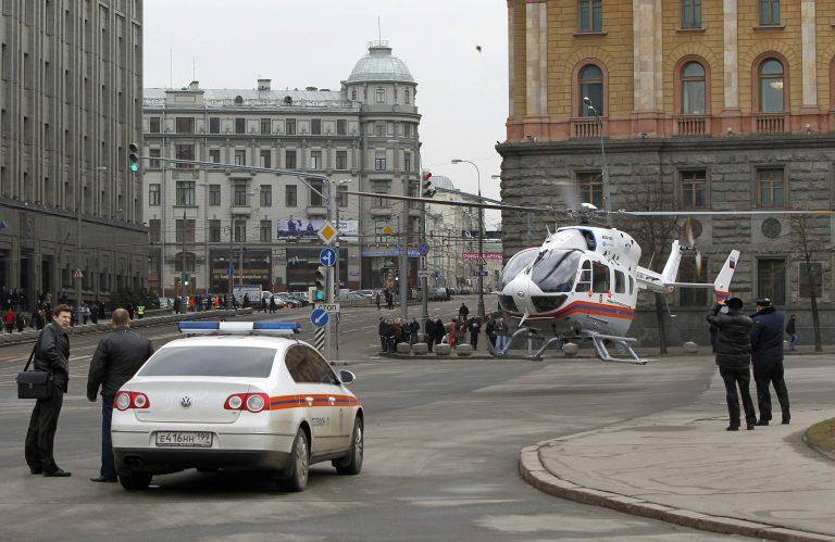 Ρωσία: Δίνουν αμοιβή για πληροφορίες | Newsit.gr