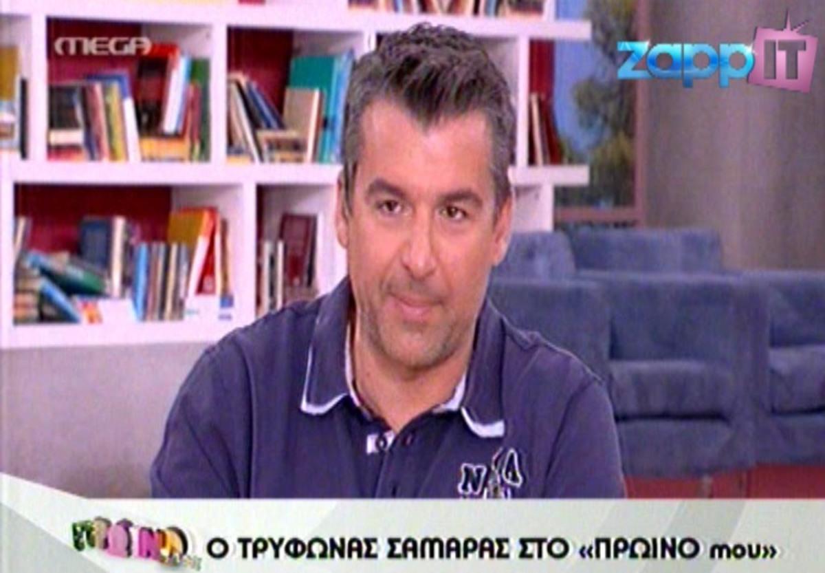 Λιάγκας: «Κάποια στιγμή θα χωρίσουν οι δρόμοι μας με την Φαίη» | Newsit.gr