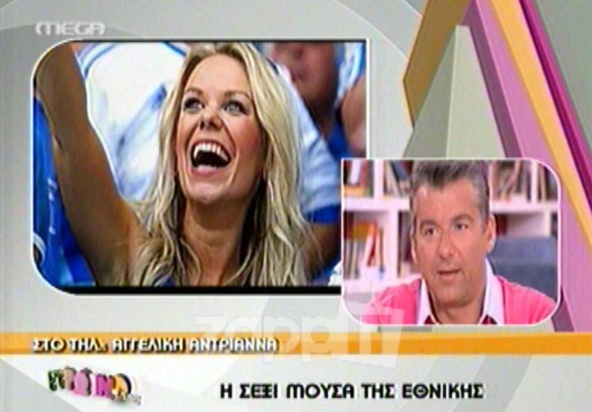 Η σέξι μούσα της Εθνικής λίγο πριν τη μεγάλη αναμέτρηση με τη Γερμανία | Newsit.gr