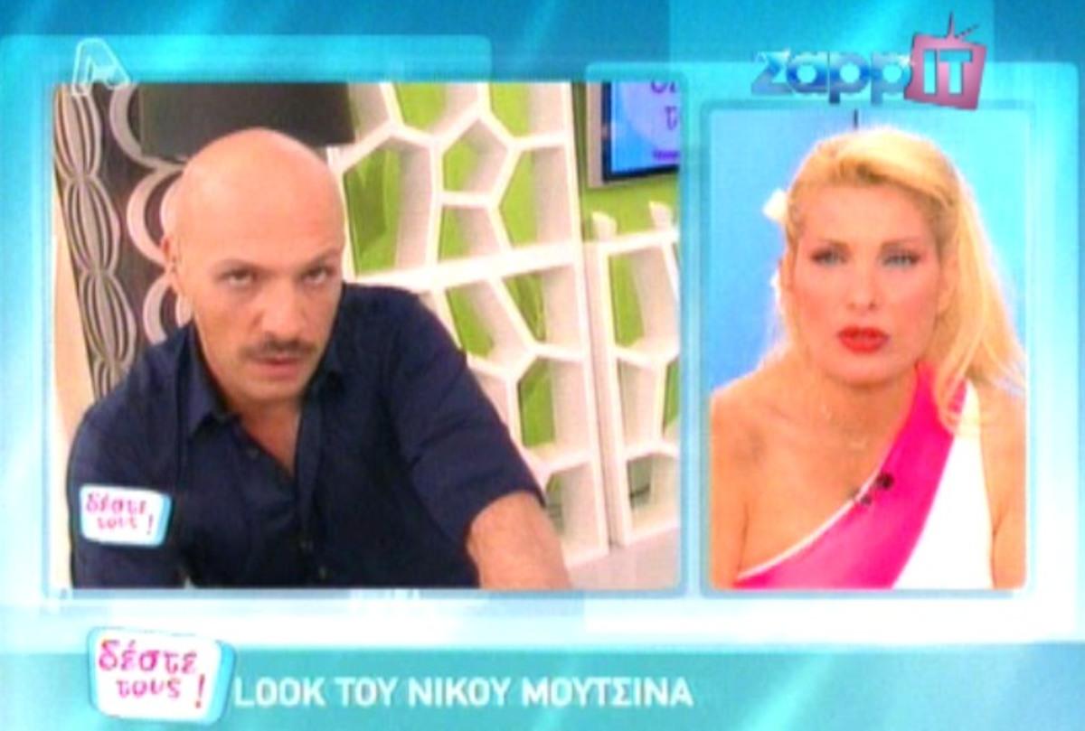 Η Ελένη αποκαλεί τον Μουτσινά «λαχαναγορίτη»! | Newsit.gr