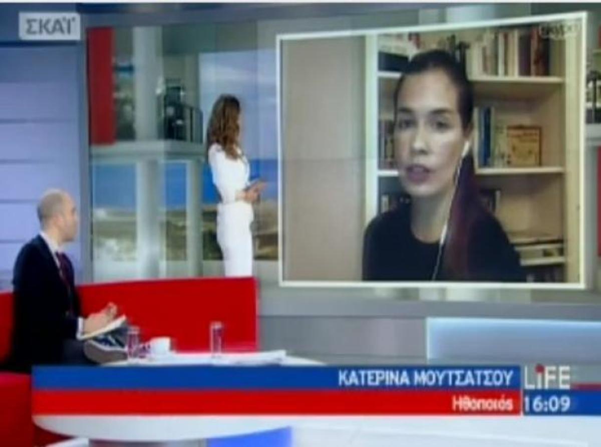 Η Κατερίνα Μουτσάτσου απαντάει στους επικριτές της ! «Δεν απευθυνόμουν στους…Ελληνάρες» | Newsit.gr