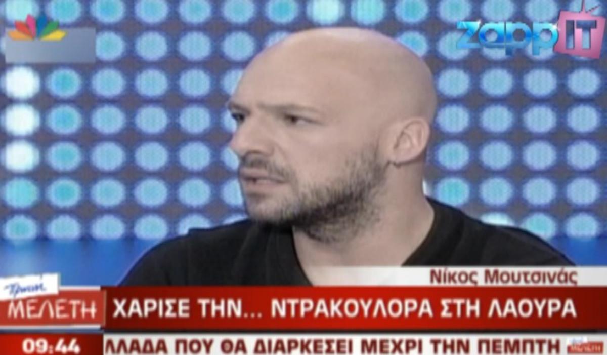 Τα …καρφιά του Μουτσινά για τον Αρναούτογλου και το βιβλίο του | Newsit.gr