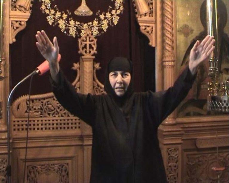 Ηλεία: Ιερέας έβγαλε με τη βία μοναχές από τη Θεία Λειτουργία – Δείτε βίντεο | Newsit.gr