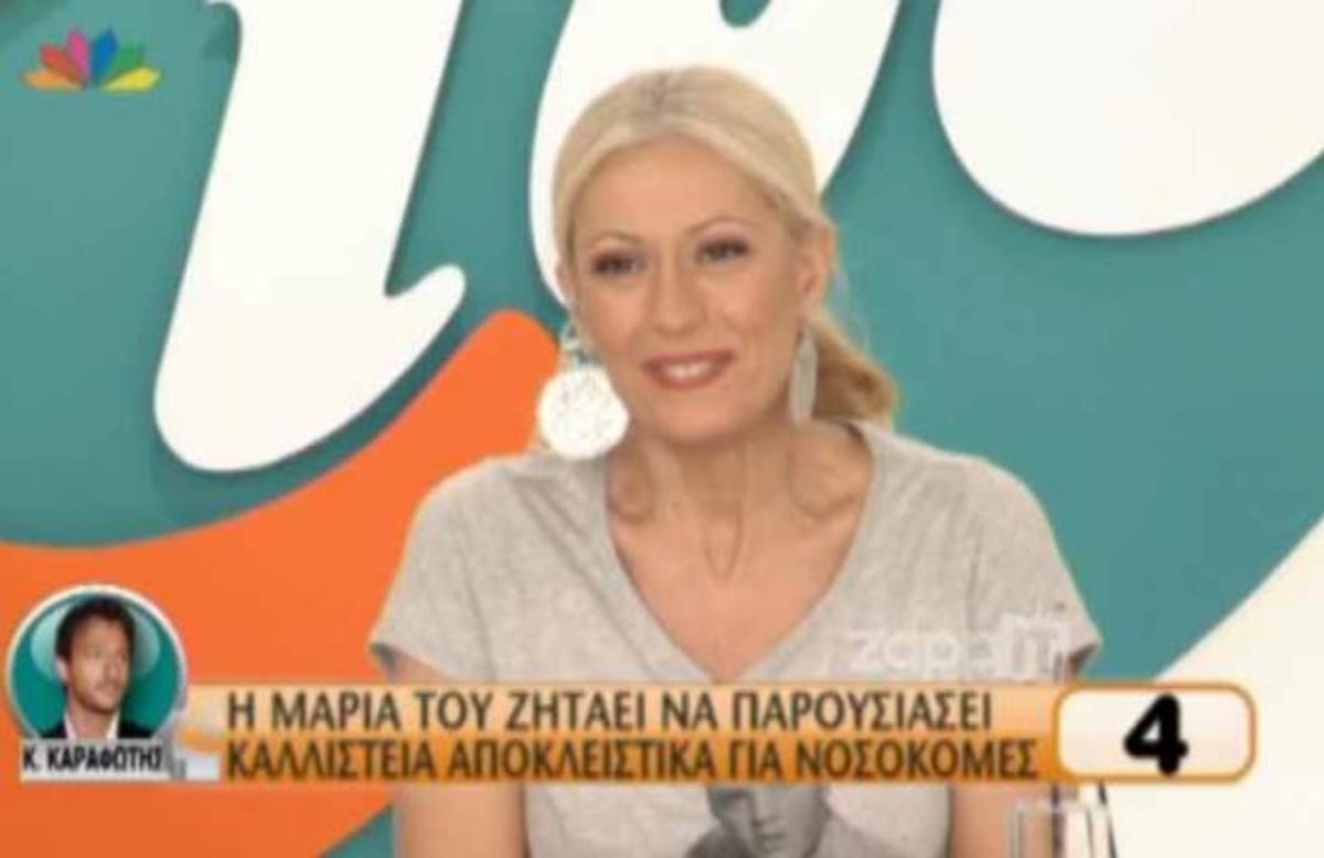 Η Μ. Μπακοδήμου ζήτησε από τoν Κ.Καραφώτη να παρουσιάσει καλλιστεία για νοσοκόμες! | Newsit.gr