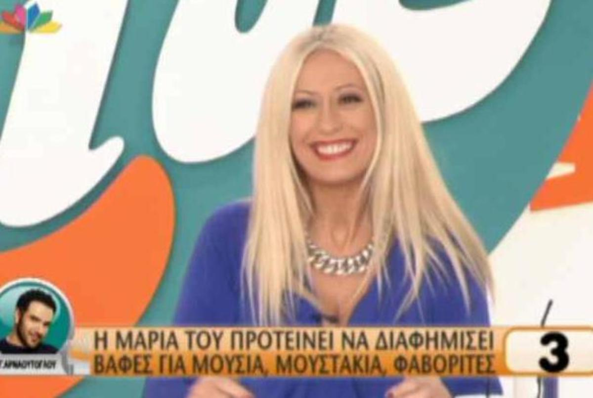 ΔΕΙΤΕ την απολαυστική φάρσα της Μαρίας Μπακοδήμου στον Γρηγόρη Αρναούτογλου!   Newsit.gr