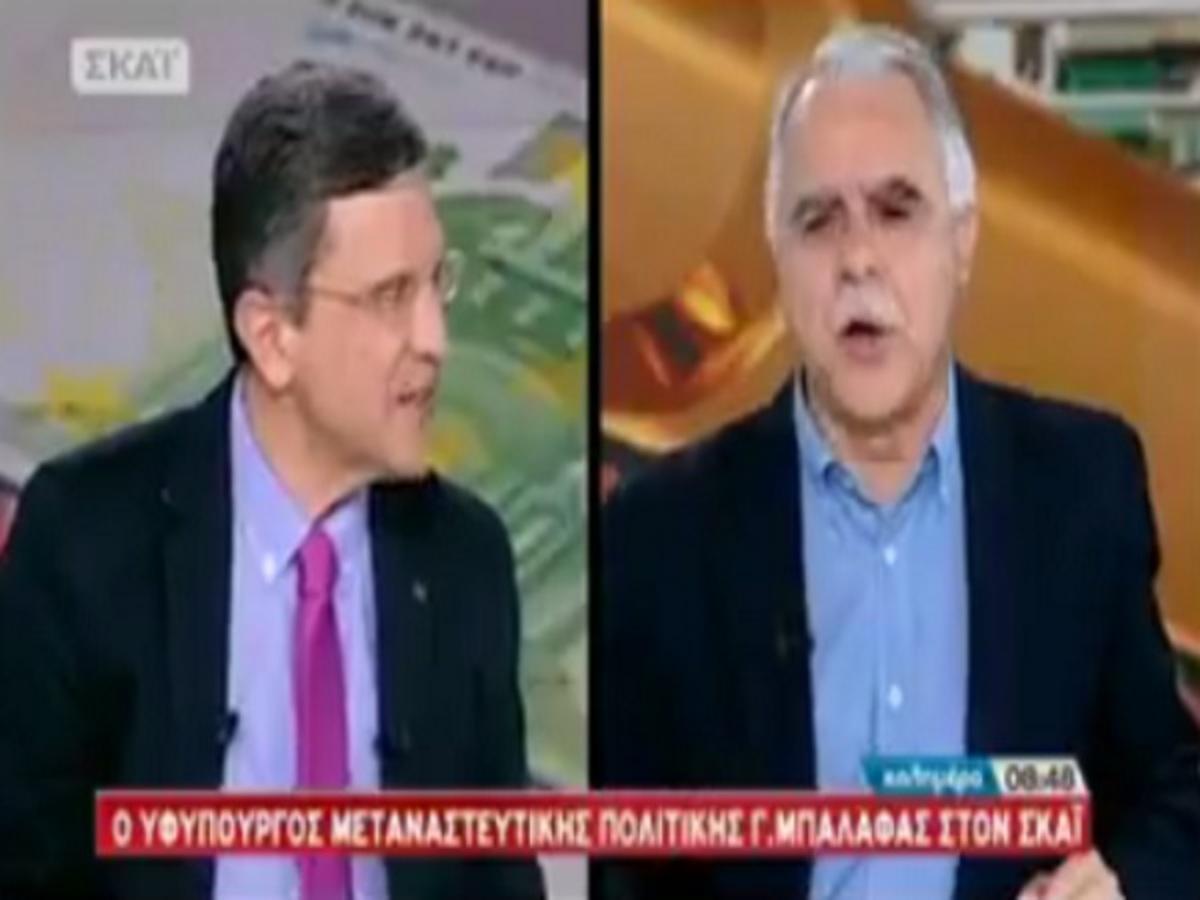 Μπαλάφας: Δεν είμαι καμιά λουλού, είμαι του γιαπιού! [vid] | Newsit.gr