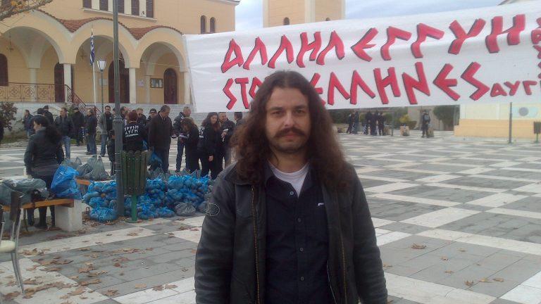 Χρυσή Αυγή: «Ο ΣΥΡΙΖΑ ηθικός αυτουργός της χθεσινής επίθεσης στο Αγρίνιο» | Newsit.gr