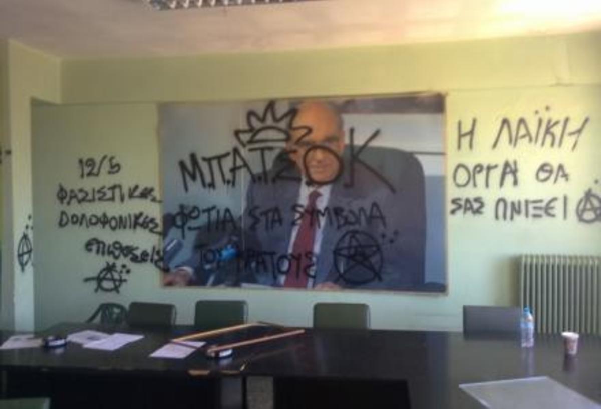 Αχαϊα: Aντιεξουσιαστές προκάλεσαν ζημιές στα γραφεία του ΠΑ.ΣΟ.Κ! | Newsit.gr