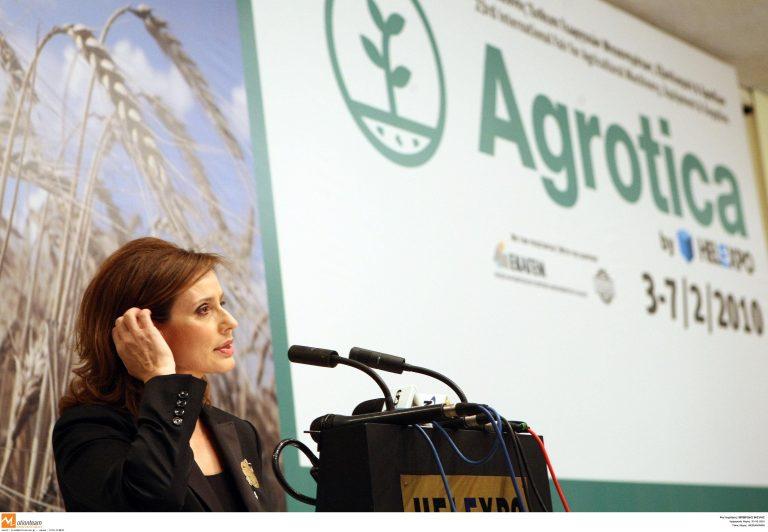 «Δεν θα μπλοκαριστεί η αγροτική μεταρρύθμιση» | Newsit.gr