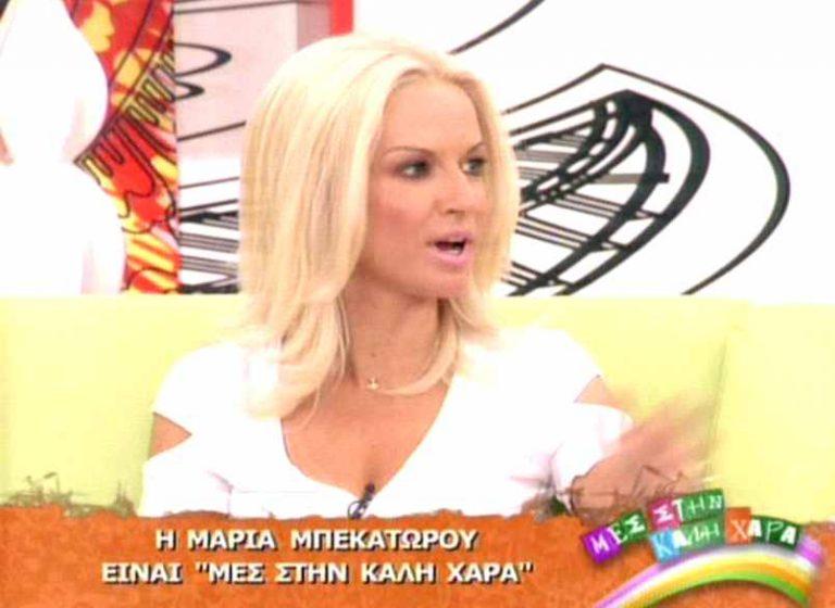 Μπεκατώρου: Έτοιμος να παντρευτεί ο Χολίδης! | Newsit.gr
