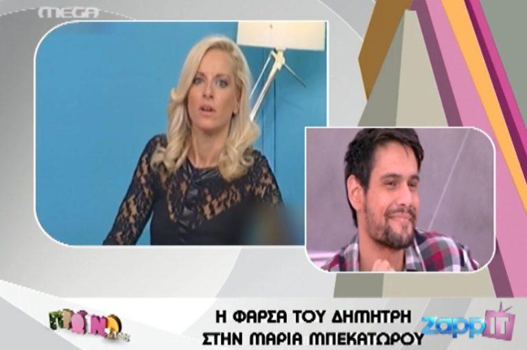 Η φάρσα που κατατρόμαξε την Μπεκατώρου! | Newsit.gr