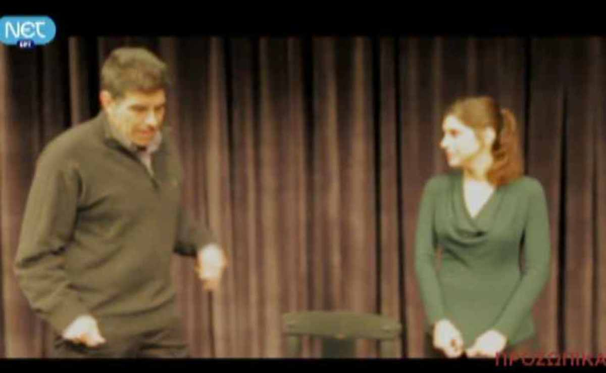 O Γιάννης Μπέζος και η κόρη του μιλούν για τη συνεργασία τους στο θέατρο | Newsit.gr