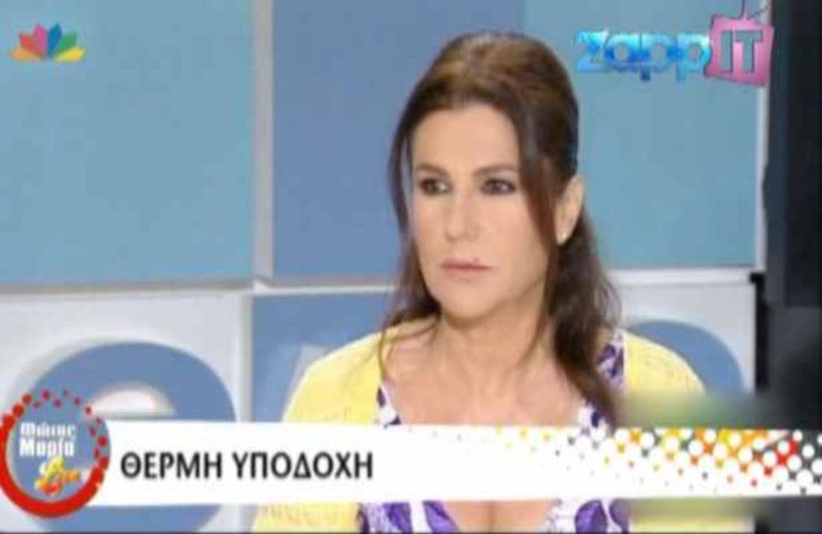 Η Μπήλιω Τσουκαλά χάνει ξανά… τα λόγια της!   Newsit.gr
