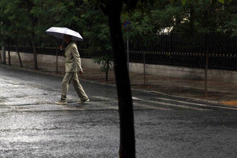 Άστατος και σήμερα ο καιρός, μικρή άνοδος της θερμοκρασίας | Newsit.gr