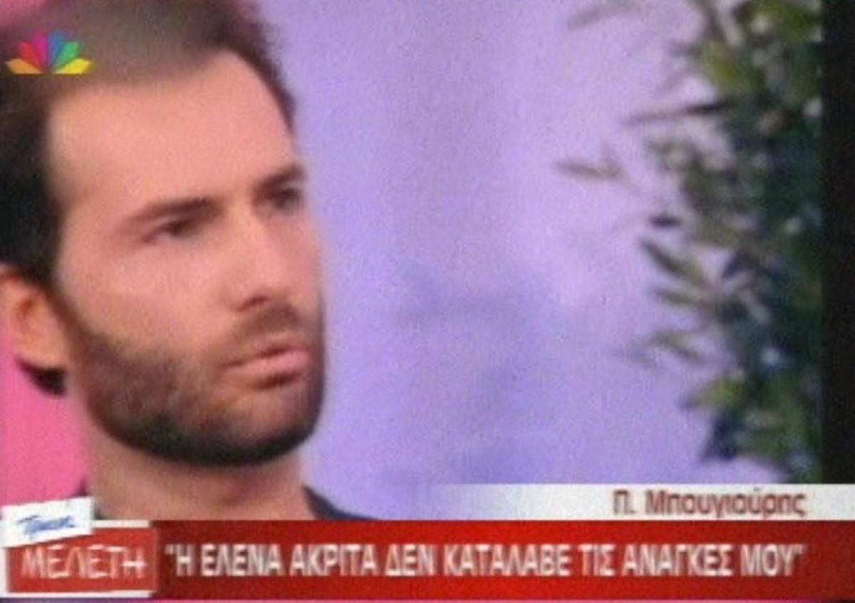 Νέα βέλη πετάει ο Μπουγιούρης στην Ακρίτα | Newsit.gr