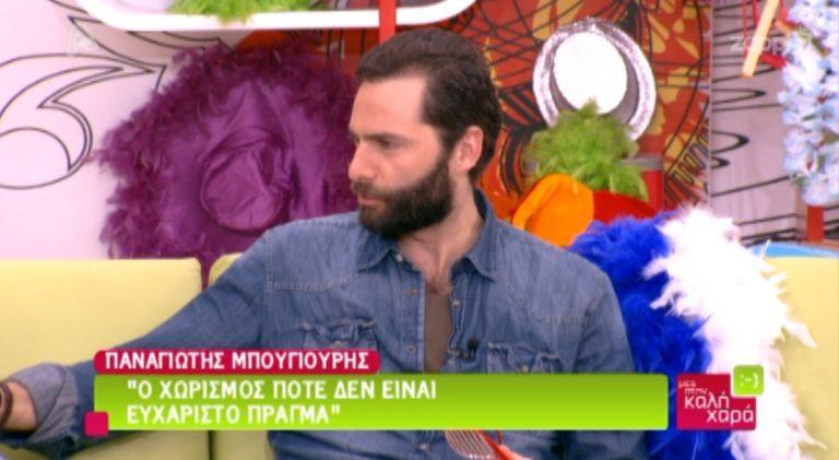 Ο Παναγιώτης Μπουγιούρης αποκάλεσε σαχλαμάρα τον Π.Σταματόπουλο, όταν τον ρώτησε για την Πηνελόπη Πλάκα! | Newsit.gr
