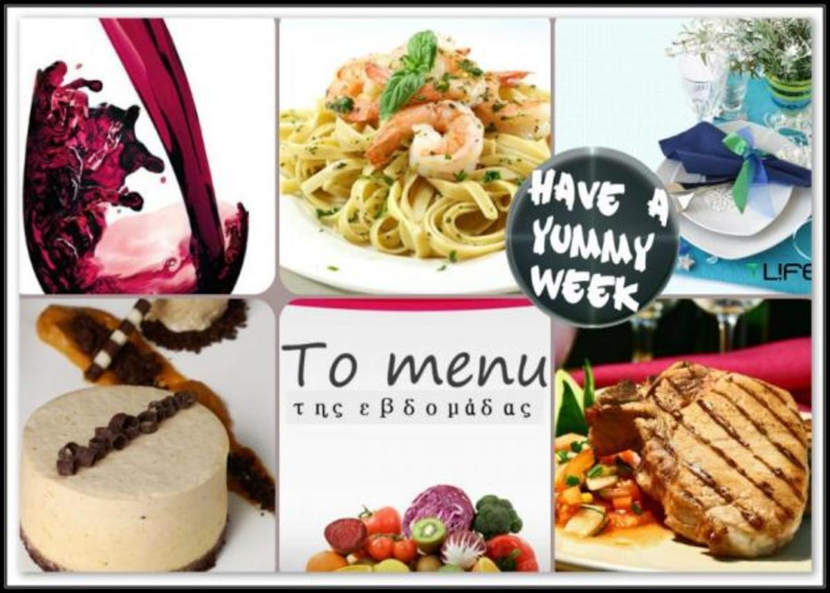 Τι θα μαγειρέψεις σήμερα; Το TLIFE έχει γευστικές προτάσεις για όλη την εβδομάδα | Newsit.gr