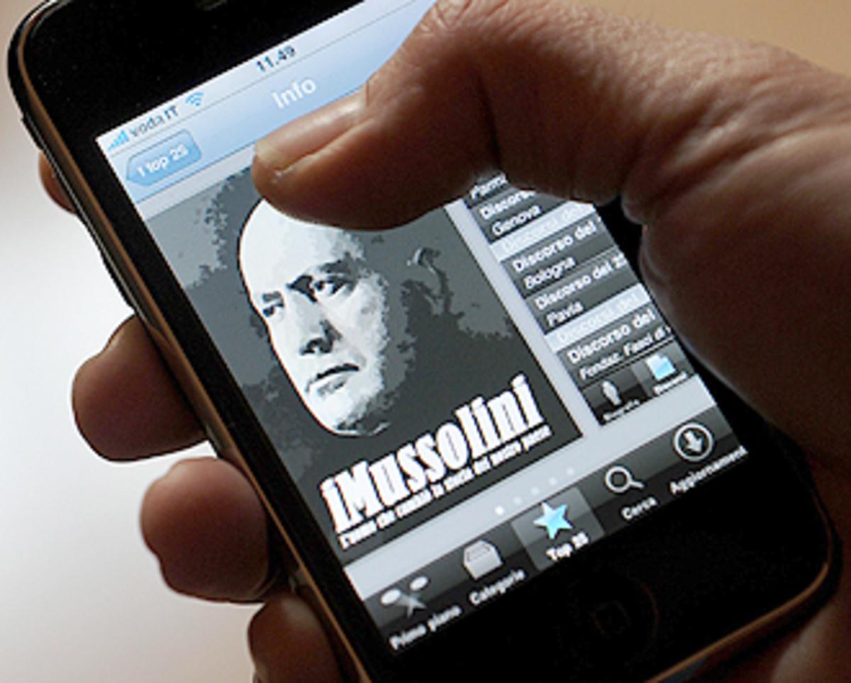 Εφαρμογή iMussolini στο iphone! | Newsit.gr
