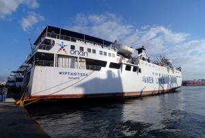 Ακυβέρνητο πλοίο στον Παγασητικό! 53 άνθρωποι στη «Μυρτιδιώτισσα», η κατάσταση πλέον υπό έλεγχο