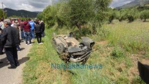 Άγιο είχαν! Βγήκαν ζωντανοί από αυτό το αυτοκίνητο στη Ναύπακτο! [pics, vid]