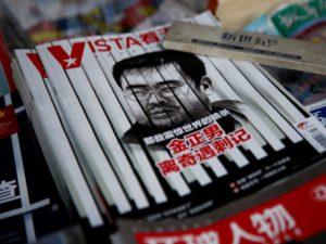 Κιμ Γιονκ Ουν: Επαναπατρίστηκε (επιτέλους) η σορός του αδερφού του