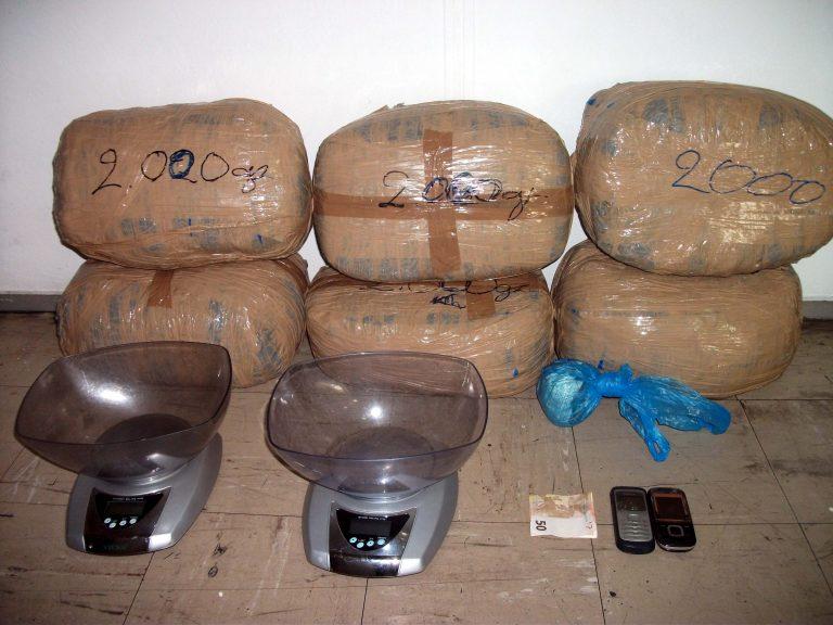 Βρέθηκαν ναρκωτικά αξίας 350 εκατομμυρίων δολαρίων | Newsit.gr