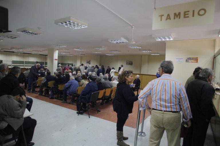 Από τις 3/9 η απογραφή των τραπεζικών λογαριασμών των συνταξιούχων του ΝΑΤ | Newsit.gr