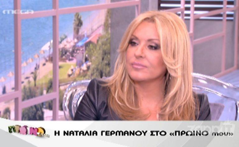 Η Ναταλία Γερμανού απάντησε σε Λιάγκα-Σκορδά για την Κωνσταντίνα Σπυροπούλου: «Ο Alpha ανήκει στον κ. Κοντομηνά»   Newsit.gr