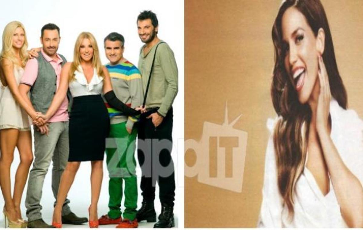 Τελικά η Κατερίνα Στικούδη θα είναι «Μες στην καλή χαρά»   Newsit.gr