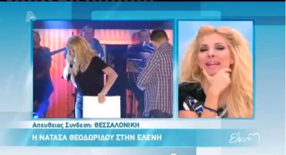 Η αργοπορία της Νατάσας και τα τεχνικά προβλήματα τρέλαναν την Ελένη! ΒΙΝΤΕΟ | Newsit.gr
