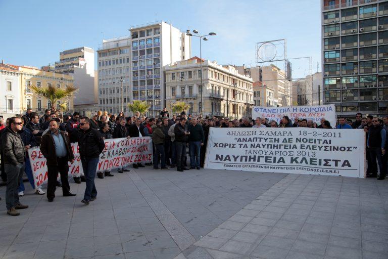 Συνεχίζουν τις κινητοποιήσεις οι εργαζόμενοι στα ναυπηγεία | Newsit.gr