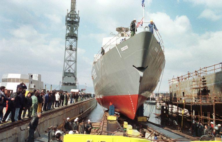 Το Αμπου Ντάμπι έσωσε τα ναυπηγεία Σκαραμαγκά | Newsit.gr