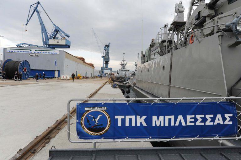 Πρόβλημα στην πώληση των ναυπηγείων;   Newsit.gr