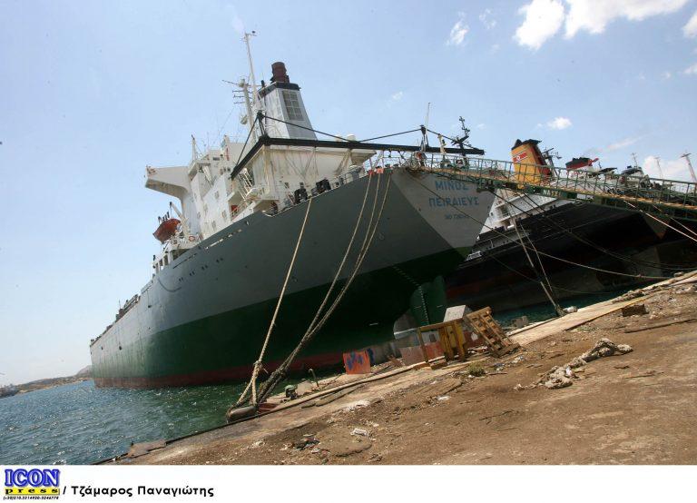 Διαβουλεύσεις για την πώληση των ναυπηγείων Σκαραμαγκά | Newsit.gr