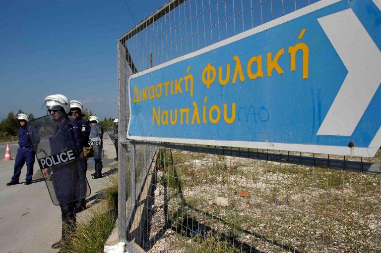 Στάση εργασίας στις φυλακές Ναυπλίου | Newsit.gr