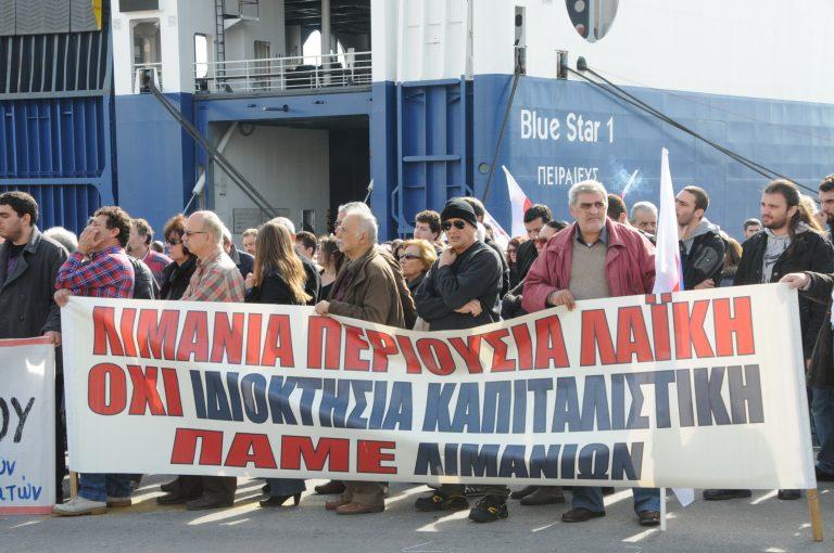 Νέα συγκέντρωση της ΠΝΟ στον Πειραιά – Σήμερα αποφασίζει για τις κινητοποιήσεις | Newsit.gr