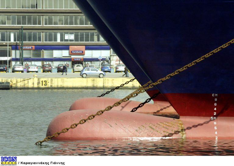 Αγνοείται έλληνας ναυτικός – Έπεσε από το πλοίο στη θάλασσα στην Αλγερία | Newsit.gr