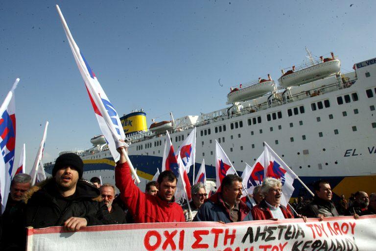 Απεργία των ναυτικών για το πολυνομοσχέδιο στις 3/4, παρά την επιστράτευση | Newsit.gr