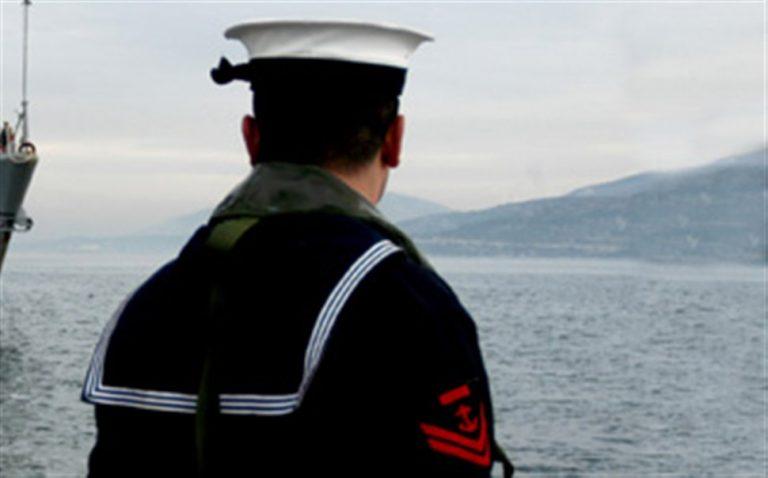 Ο «ναύτης του Αιγαίου», στέλνει γράμμα στον Α/ΓΕΕΘΑ:»Αρχηγέ κάνε το καθήκον σου» | Newsit.gr