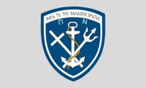 Τροποποίηση ημερομηνιών κατάταξης στο Πολεμικό Ναυτικό για την 2017 Β' ΕΣΣΟ