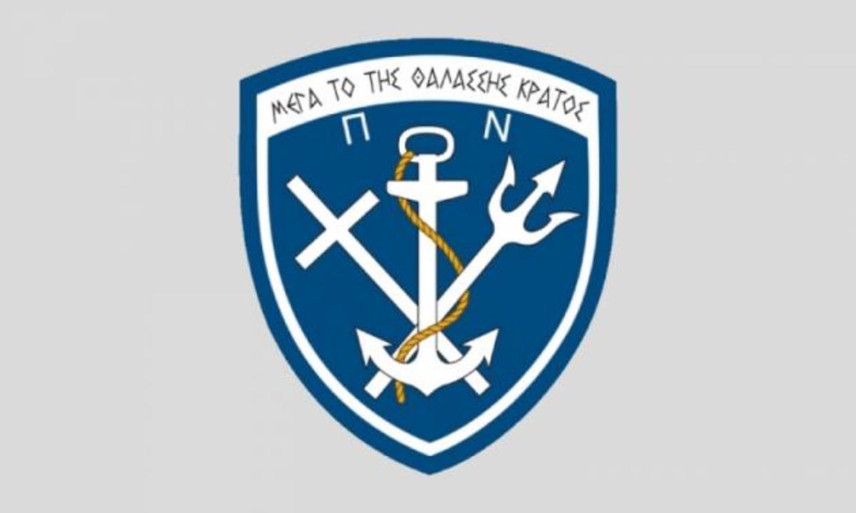 Τροποποίηση ημερομηνιών κατάταξης στο Πολεμικό Ναυτικό για την 2017 Β' ΕΣΣΟ   Newsit.gr