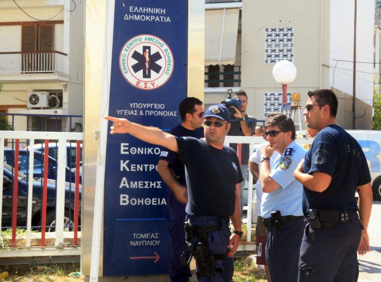 Περίεργη «απόδραση» κρατουμένου στις φυλακές Ναυπλίου – Φωτό | Newsit.gr